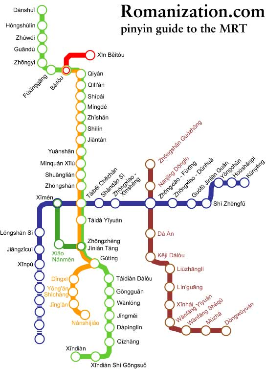 Maps Of Taipei S Mrt Subway System